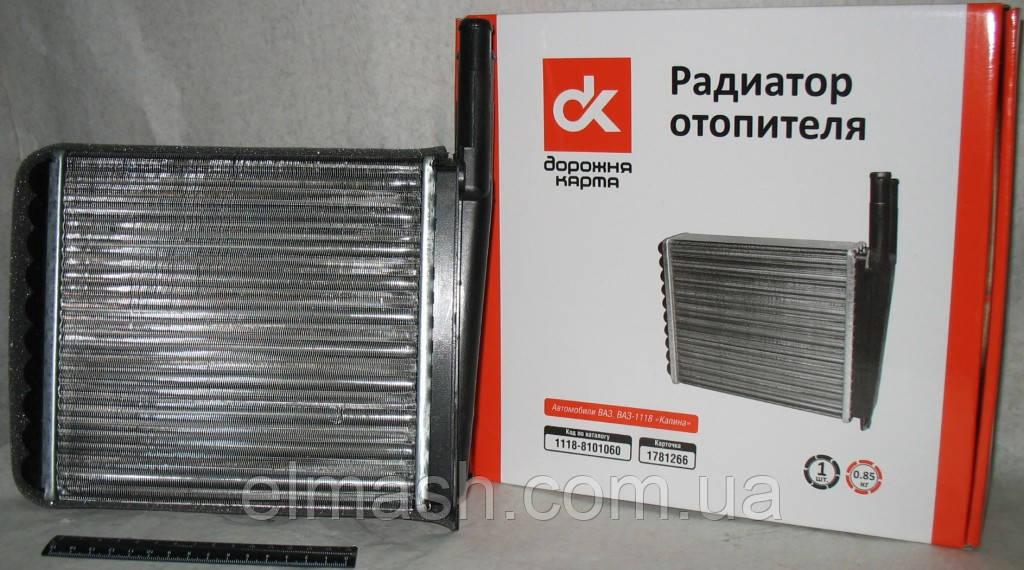 Радиатор отопителя ВАЗ 1118 <КАЛИНА> <ДК>