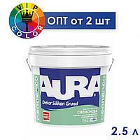 Aura Dekor Silikon Grund 2,5 л, белая Адгезионная силиконовая универсальная грунтовка