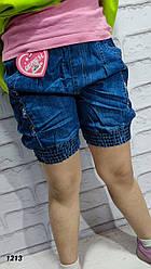 Дитячі шорти на дівчинку