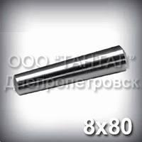Штифт 8х80 ГОСТ 3129-70, DIN 1, ISO 2339 конический стальной