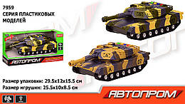 Танк игрушечный Автопром, 2 цвета, свет, звук, на батарейках, 7959