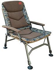 Кресло Homelike Camo Tramp. Кресло для пикника. Раскладное кресло для отдыха. Раскладной стул.
