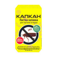 """Пастка для тарганів та мурах Капкан / Ловушка-домик для тараканов и муравьев """"Капкан"""""""