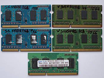 Оперативная память для ноутбука DDR3 SO-DIMM 1GB (1066MHz, PC3-8500s, Samsung, SK Hynix) БУ