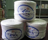 Шпагат мешкозашивочный ЕГЕ. 1000текс Упакован в термопленку,размотка изнутри бобины.
