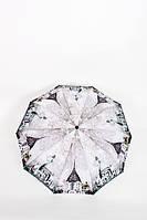 Жіночий парасольку FAMO Парасолька Гиана пудровий 116*56*33 (SL491)