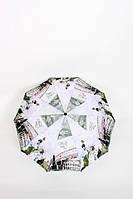 Жіночий парасольку FAMO Парасолька Гиана рожевий 116*56*33 (SL491)