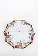 Жіночий парасольку FAMO Парасолька Гиана сірий 116*56*33 (SL491)