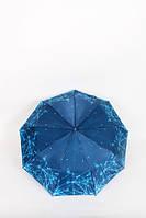 Жіночий парасольку FAMO Парасолька Джим індиго 114*56*33 (V1055)