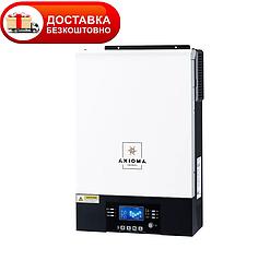Гибридный ИБП 5000Вт, 48В + МППТ контроллер 80А, ISMPPT-BFP 5000 Parallel, AXIOMA energy
