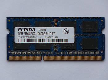Оперативная память для ноутбука DDR3 SO-DIMM 4GB (1333MHz, PC3-10600, 1.5v, Elpida) БУ