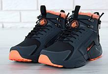 Зимние Мужские черные Кроссовки Nike Air Huarache Winter