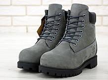 Зимние серые Мужские Ботинки Timberland Original
