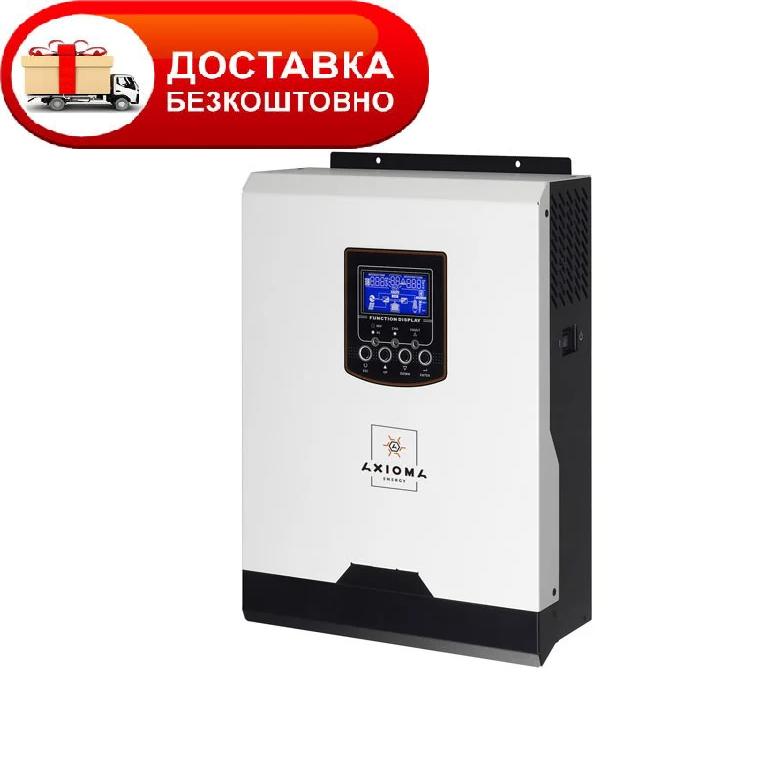 Гибридный ИБП 1000ВА, 12В + ШИМ контроллер 50А, ІSPWM 1000, AXIOMA energy