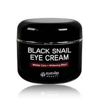 Крем под глаза восстанавливающий с муцином черной улитки EYENLIP Black Snail Eye Cream 50ml