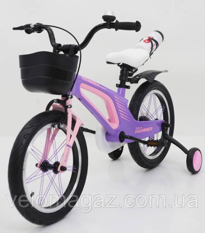"""Дитячий магнієвий велосипед 16"""" Brilliant HMR-880, рожево-фіолетовий"""