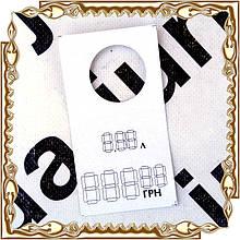 Цінник картонний білий для пляшки 11*6 см.  200 шт./уп.