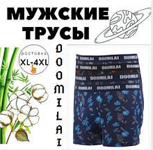 Чоловічі труси-боксери бамбук+бавовна Doomilai 01276 (ростовка XL, 2XL-3XL-4Xl), 30030797