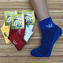 Шкарпетки дитячі літні сітка SPORT A, дівчинка, Туреччина, 2 розміру (26-35) , кольоровий асорті,20014377
