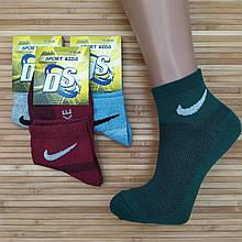 Шкарпетки дитячі літні сітка SPORT N, хлопчик, Туреччина, 2 розміру (26-35), кольоровий асорті, 20014391
