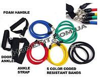 Набор эспандеров для фитнеса Resistance Bands 5 шт
