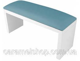 Підлокітник для манікюру підставка для руки дерево + шкірзам КОЛІР блакитний + білий