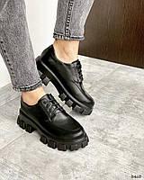 Чорні туфлі 36 розмір, фото 1