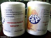 Шпагат сеновязальный ЕВА 2000текс,  производство Турция, цвет белый