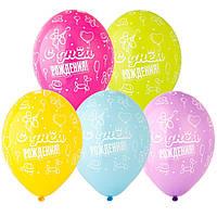 """Гелієва куля 12"""" (30 см) """"З днем народження собачки"""" фіолетовий"""