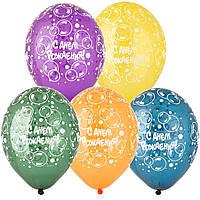 """Гелиевый шар 12"""" (30 см) """"С днем рождения пузыри"""" оранжевый"""