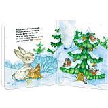 Книжка-загадка Лісові тварини Авт: Федієнко В. Вид: Школа, фото 2