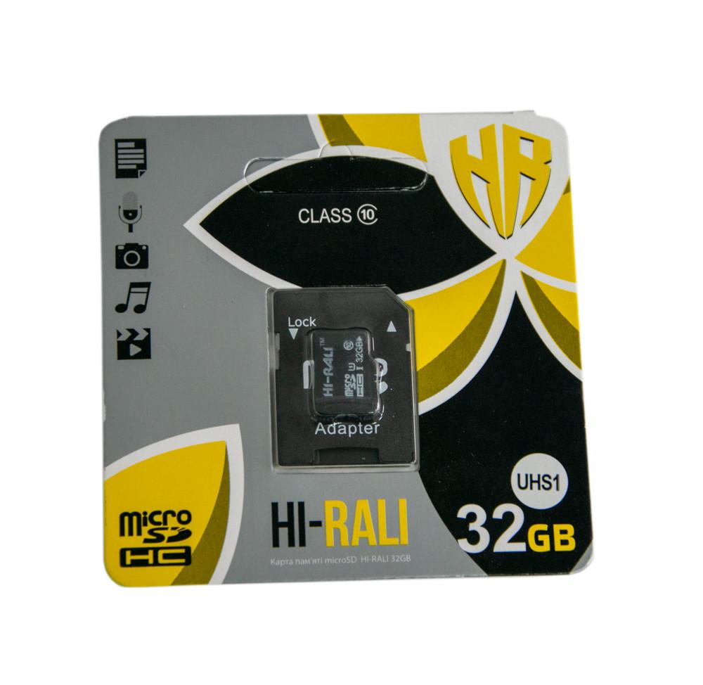 Пам'ять для телефону micro sd карта HI-RALI на 32 Гб з адаптером, sd карта пам'яті для фотоапарата