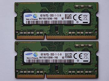 Оперативная память для ноутбука DDR3 SO-DIMM 8GB, 2*4gb (1600MHz, PC3L-12800, 1.35v, Samsung) БУ
