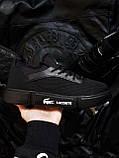 Стильні кросівки LACOSTE Total Black, фото 2