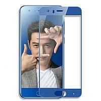 Захисне скло 2.5 D Full Screen Huawei Honor 9 колір Синій