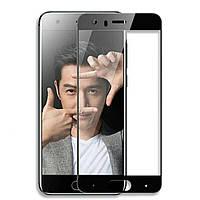Захисне скло 2.5 D Full Screen Huawei Honor 9 колір Чорний