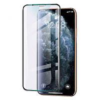 Захисне скло 3D AndSer Full Glue на iPhone 11 Max Pro, фото 1