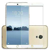 Защитное стекло 2.5D Full Screen на Meizu 15 цвет Белый