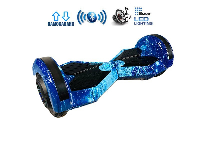 Гироскутер Smart Balance 8 дюймів Синій космос (сумка, колонка, підсвічування, самобаланс)