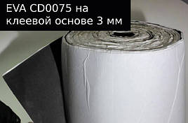 Микропора EVA CD0075 на клеевой основе 3 мм 1х100м (70мк)