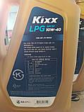 Масло моторне KIXX LPG 10w-40 4L, фото 3