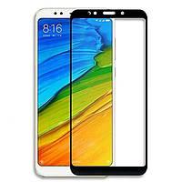 Защитное стекло 3D AndSer Full Glue на Xiaomi Redmi 5 цвет Черный