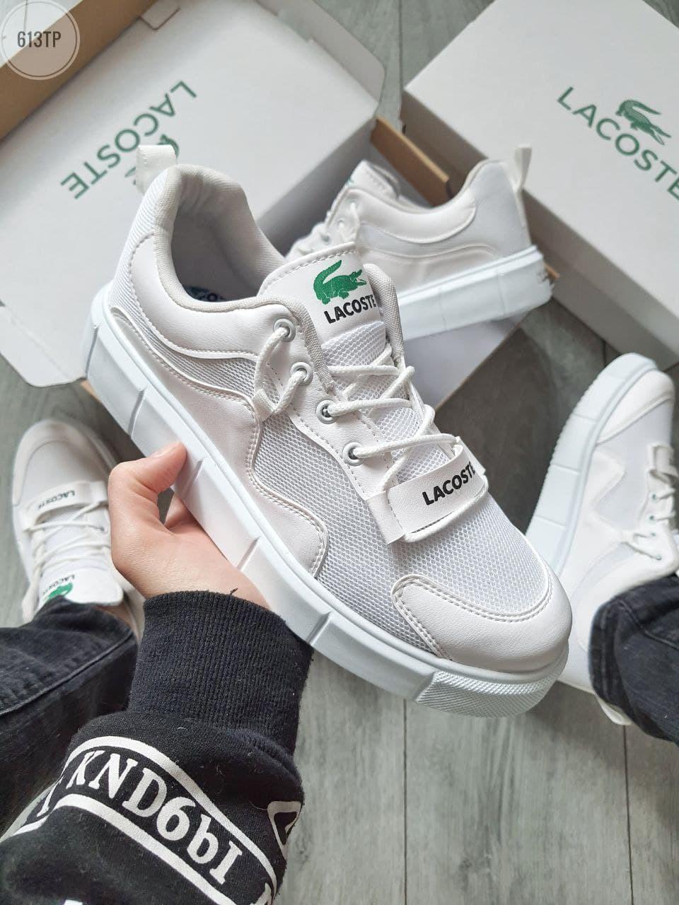 Стильные кроссовки LACOSTE White