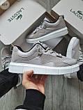 Стильні кросівки LACOSTE Grey, фото 5
