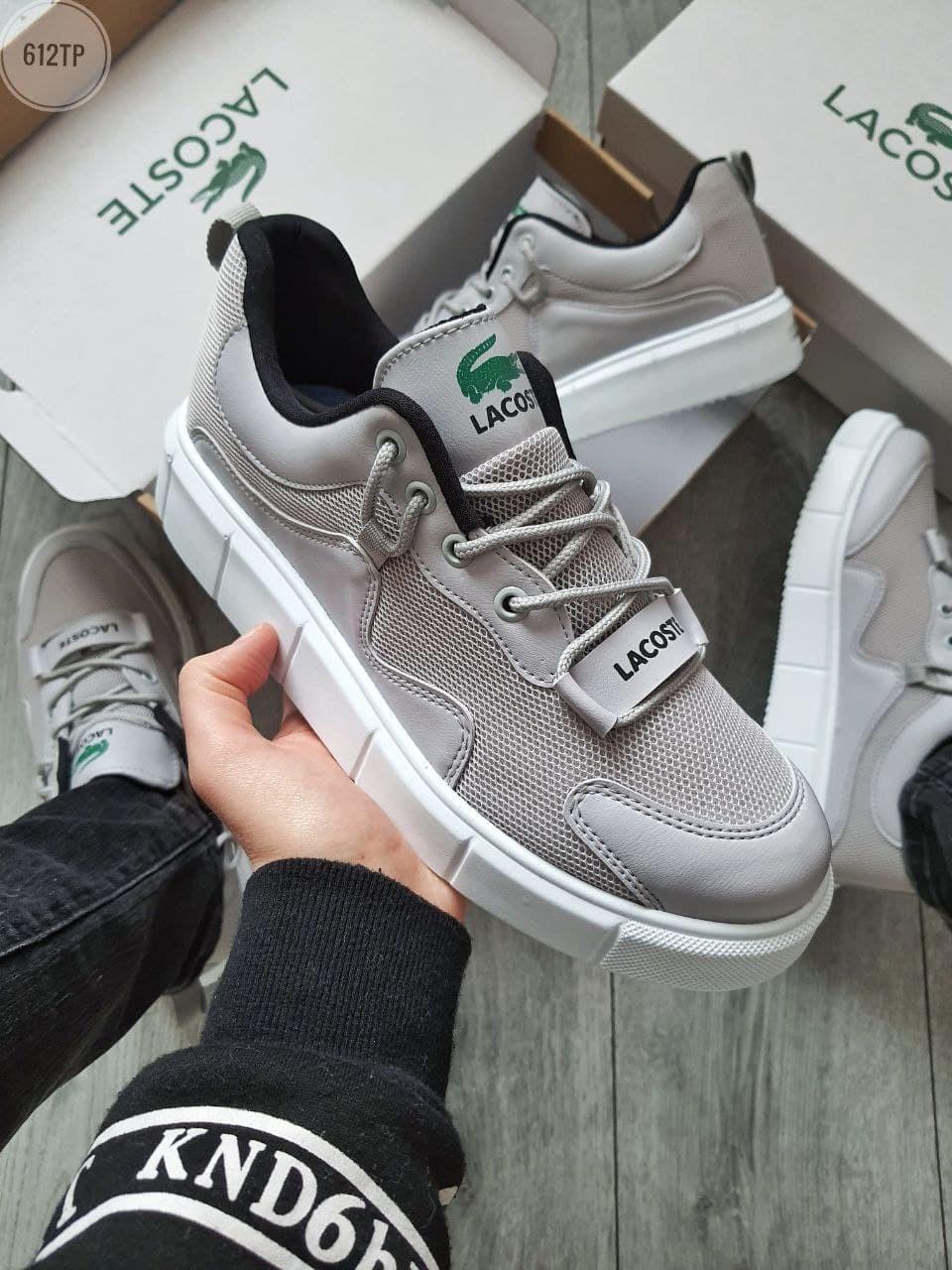 Стильные кроссовки LACOSTE Grey