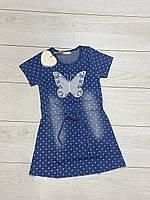 Платье для девочек (Джинсовый трикотаж). 4 года.