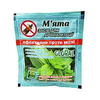 Средство от моли Антимоль Мята 10 таблеток (2976)