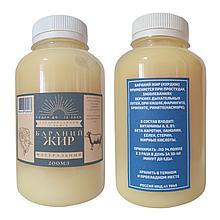 Баранячий жир 200 мл (Курдюк) Алтайвитамины