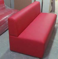 Офисный диван, диваны для офисов, мягкая мебель для офиса, фото 1