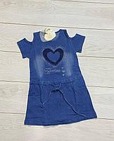 Платье для девочек (Джинсовый трикотаж). 4- 8 лет.